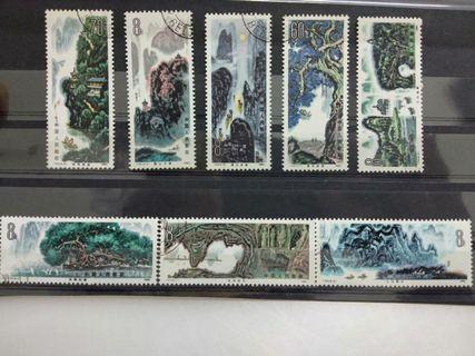 China Guilin 1980 full set of 8 stamps T53