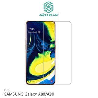 🚚 NILLKIN SAMSUNG Galaxy A80A90 Amazing H 防爆鋼化玻璃貼