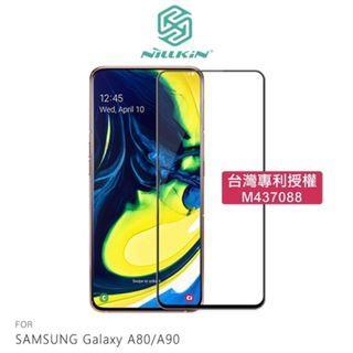 🚚 NILLKIN SAMSUNG Galaxy A80/A90 Amazing CP+PRO 防爆鋼化玻璃貼