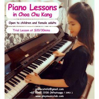 Piano Lesson | Piano Teacher