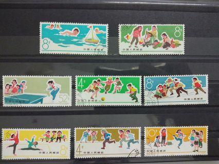 China 1965 children's play games full set *scarce*