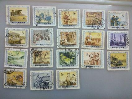 China 1955 1st 5 years plan 18 full set stamps*scarce*