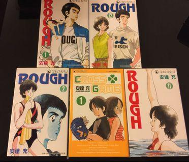 Rough Cross Game 安達充 5本