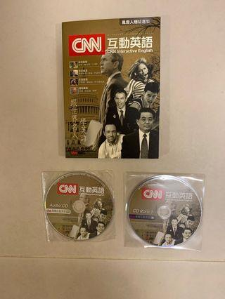 CNN互動英語-精裝書+3CD