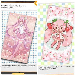 (Bundle) Sakura Miku Multi-purpose cloth & Bath Towel