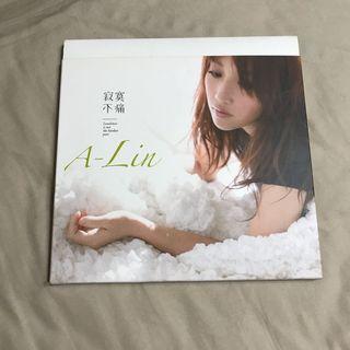 A-Lin 寂寞不痛 [特典限量版專輯]✨