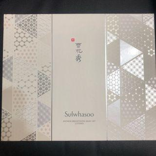 雪花秀 Sulwhasoo Snowie Brightening Basic Set 滋晶雪瀅換白基礎