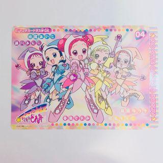 小魔女doremi 初貴 愛子 音符 桃子 貼紙