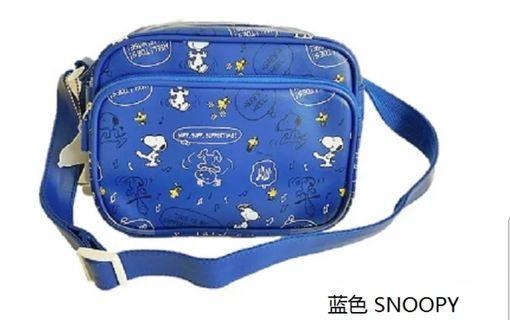 Peanuts Snoopy Shoulder Sling Bag
