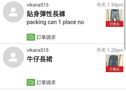 Vikana515