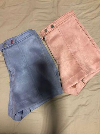 🚚 Bershka Corduroy/ Velvet Buttoned Pants