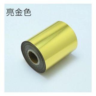 燙金紙 皮革工具 刻字工具 壓印工具