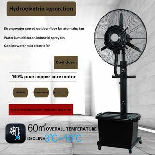 Cooling spray fan industry atomizing electric fan atomizing fan water mist fan humidifying fan water spray-intl