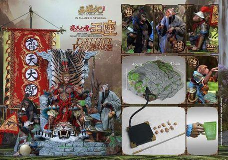 Inflames Toys Monkey King on Throne  (Deluxe Version) Collectible Set