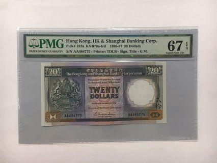 1986年匯豐銀行$20,AA版黑柴,PMG 67EPQ