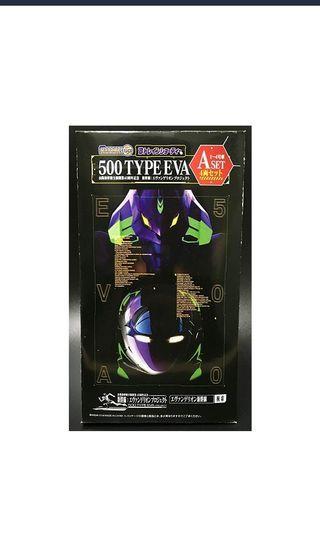 500 TYPE EVA A set B set JR西日本商事