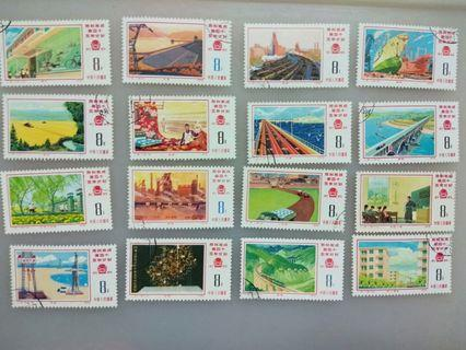 🚚 China 1976 fulfillment of 5th year plan complete  16 stamps set