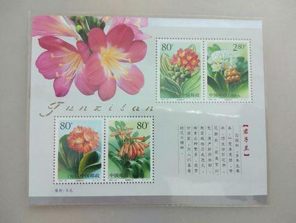China 2000-24M clivia flower stamp souvenir sheet