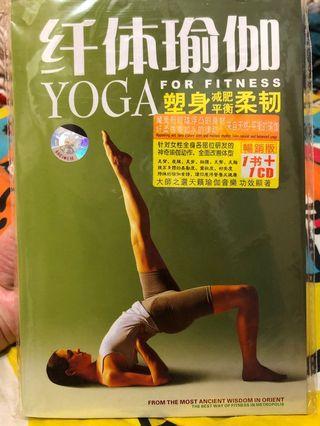 瑜伽塑身教學YOGA FOR FITNESS