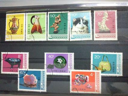 China arts and crafts 1978 stamps set T29