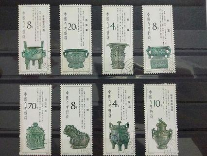 China bronze art 1982 stamp set T75