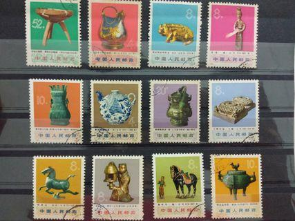 China archaeological treasures 1973 stamps set of 12