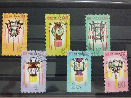 China palace lanterns 1981 full stamp set T60
