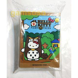 MCDONALD 麥當勞 x Hello Kitty Fairy Tales Hello Kitty Wisdom Owl 貓頭鷹 使者奧茲