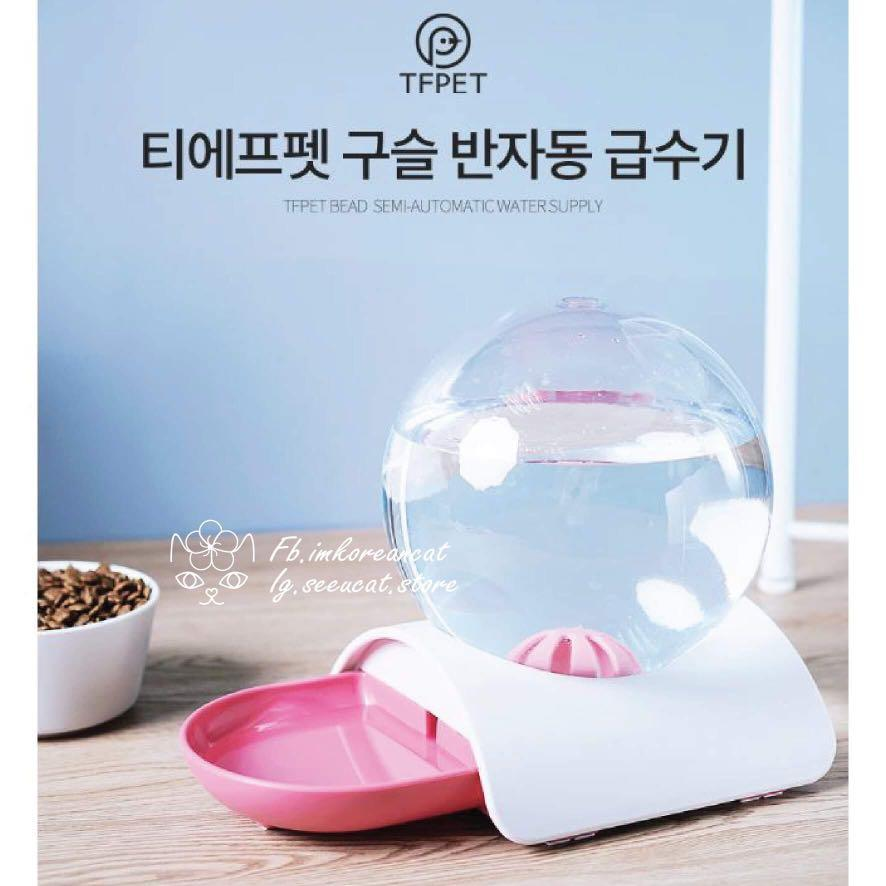 🎏泡泡形寵物自動飲水盆🐈3色可選