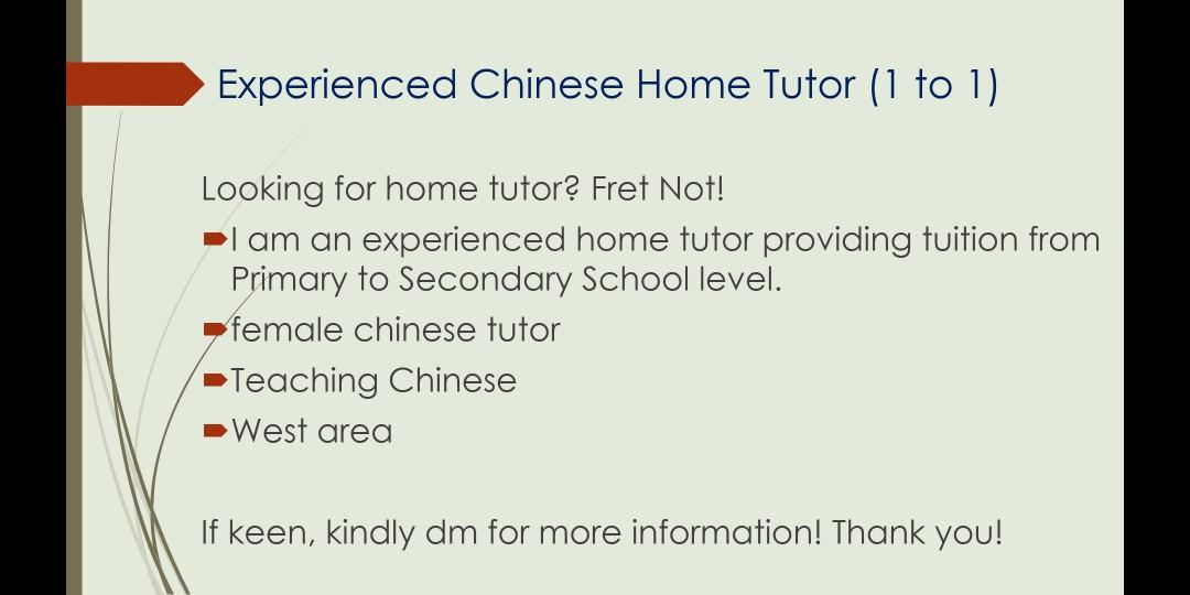 Chinese Tuition (1 to 1)