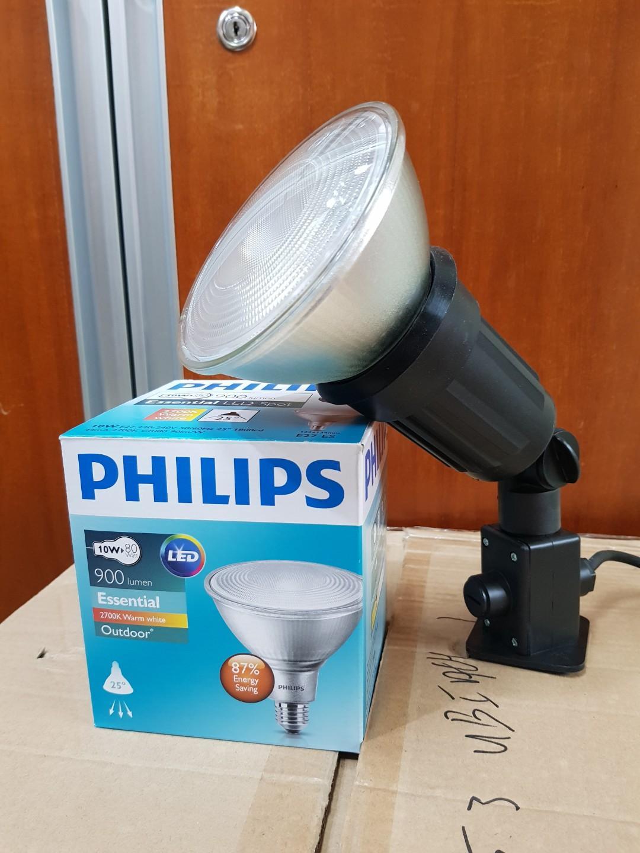 Spike Light Philips Par38 Bulb