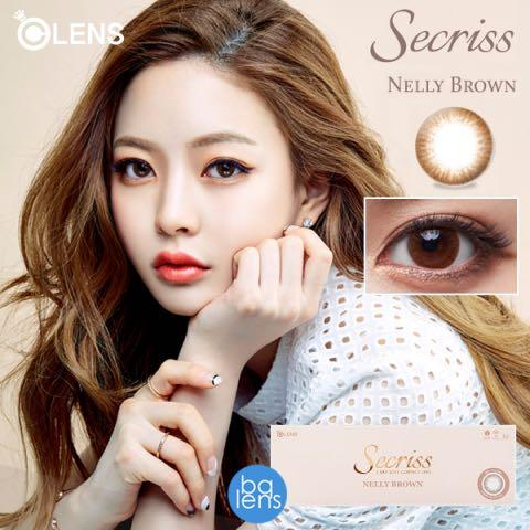 Olens Secriss Nelly Brown One Cob