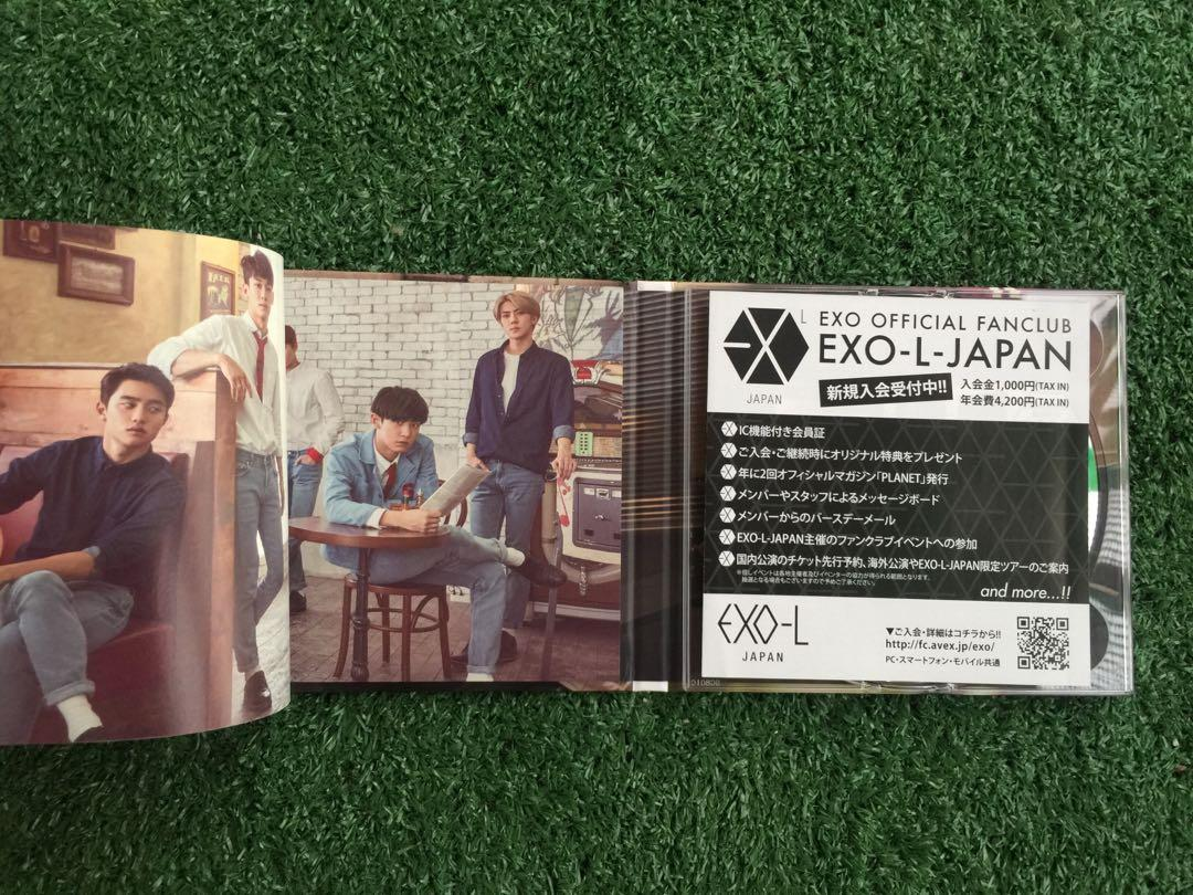 SUHO COVER OF LOVE ME RIGHT JAPAN ALBUM (With Official Photocard)