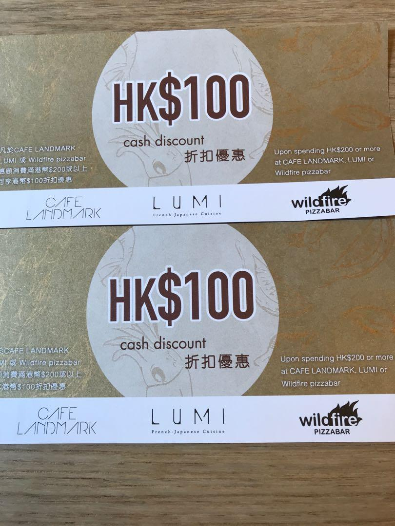 Two $100 discount coupons for Cafe Landmark, Lumi and Wildfire Pizzabar