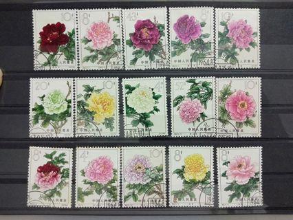 China peonies 1964 full set of 15 stamps