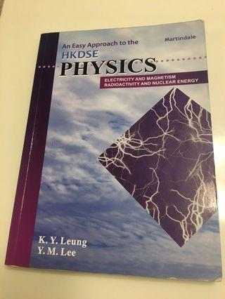 An Easy Approach to the HKDSE Physics