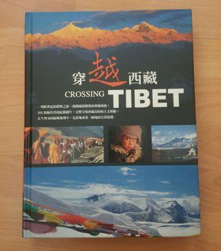 Crossing Tibet