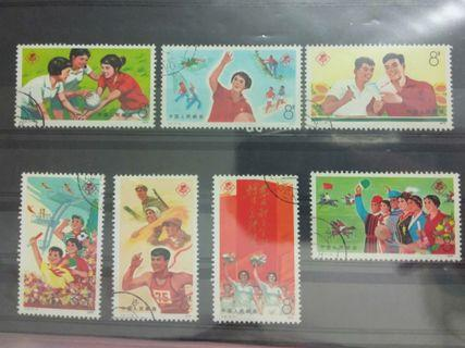 China 1975 Games for PRC stamps set of 7