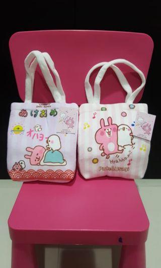 "Kids girl handbags "" Kanahei's small animal  """