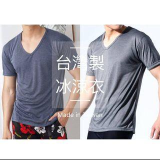 【預購期16/7~22/7】台灣製涼感衣男裝短袖及背心兩款