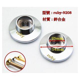 🚚 ruby-9208 8分 口徑25mm 白鐵管用 目玉 衣托