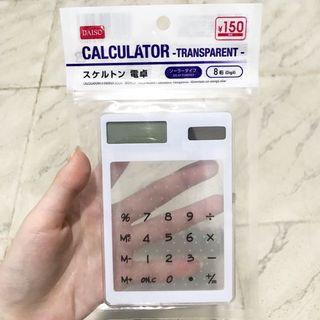 [NEW] White Transparent Calculator from Japan