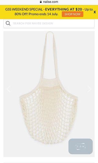 🚚 Jala Tote / Woven Bag (Environmental Friendly :))