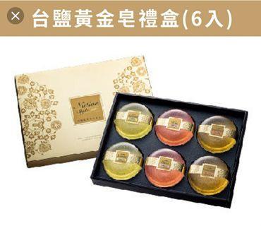 🚚 台鹽黃金香氛禮盒6入組