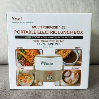 <Reserved> Yoei Multi Purpose Portable Electric Lunch Box/ Cooker
