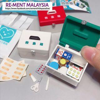 Epoch Gashapon First Aid Kit Box