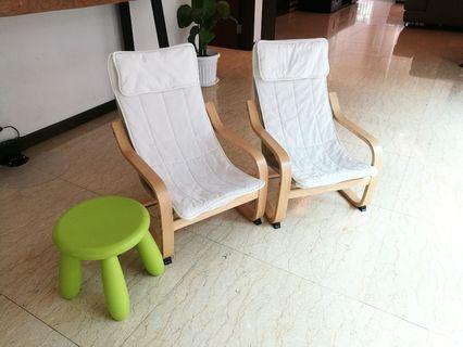 Ikea Chair kids beige