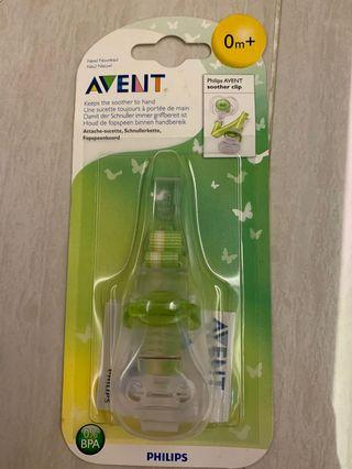 Phillips avent soothing clip