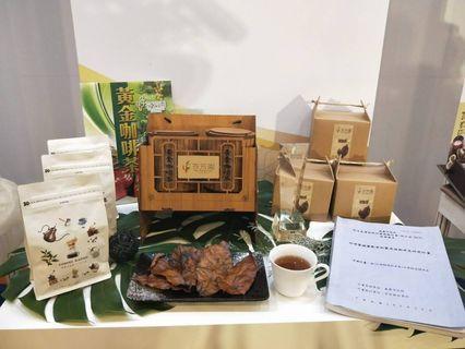 專利文創商品 黃金咖啡葉茶禮盒組 [2罐]