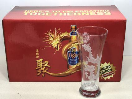 LIMITED EDITION TIGER BEER Glass (8 pcs)